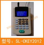 无线中文液晶呼叫器