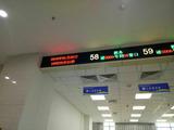三亚房地产服务中心排队系统