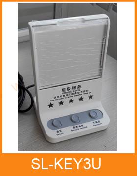 USB普及型3键评价器