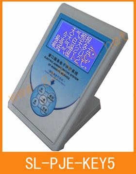 USB接口5键带液晶评价器