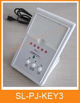 USB 普及型3键评价器